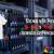 ফ্রি T-Shirt এবং গিফট বক্স অফার – প্রতিষ্ঠা বার্ষিকী ও ঈদ-উল-আযহা ২০১৭